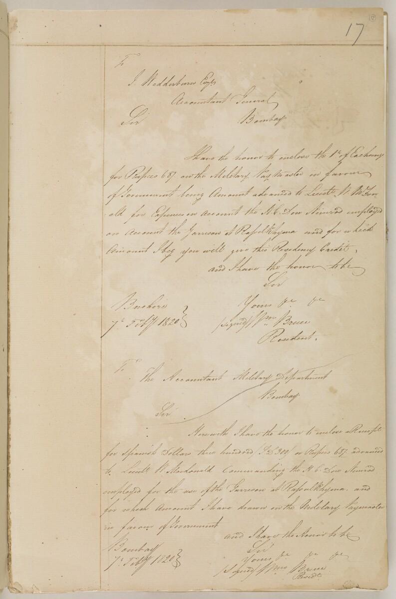 """رسالة من ويليام بروس، المقيم البريطاني في بوشهر، إلى جون ويدربرن، المحاسب العام في بومباي [<span dir=""""ltr"""">و١٢</span>] (١/١)"""
