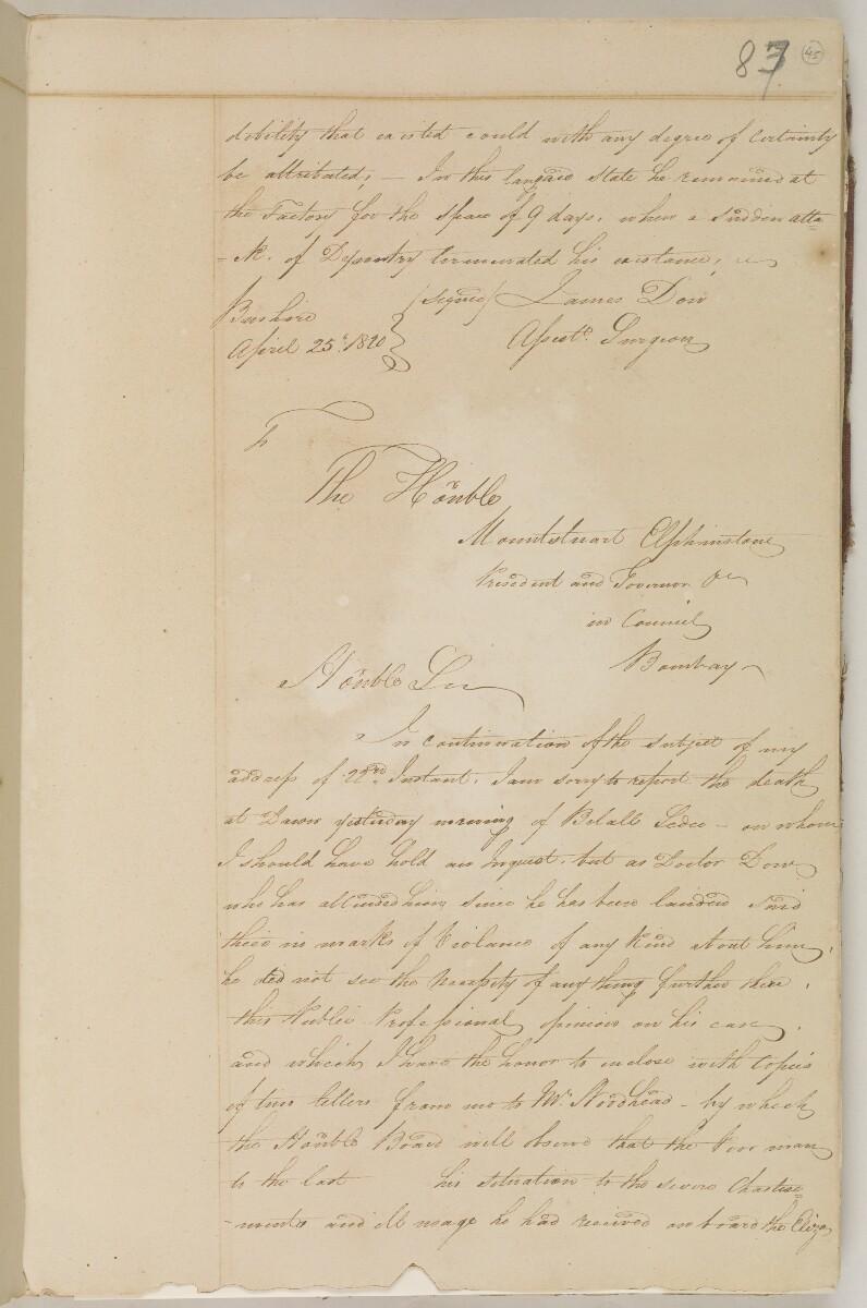 Statement by James Dow, Assistant Surgeon, Bushire, on the Death of a Seaman of the Merchant Ship <em>Eliza</em> [&lrm;45r] (2/2)