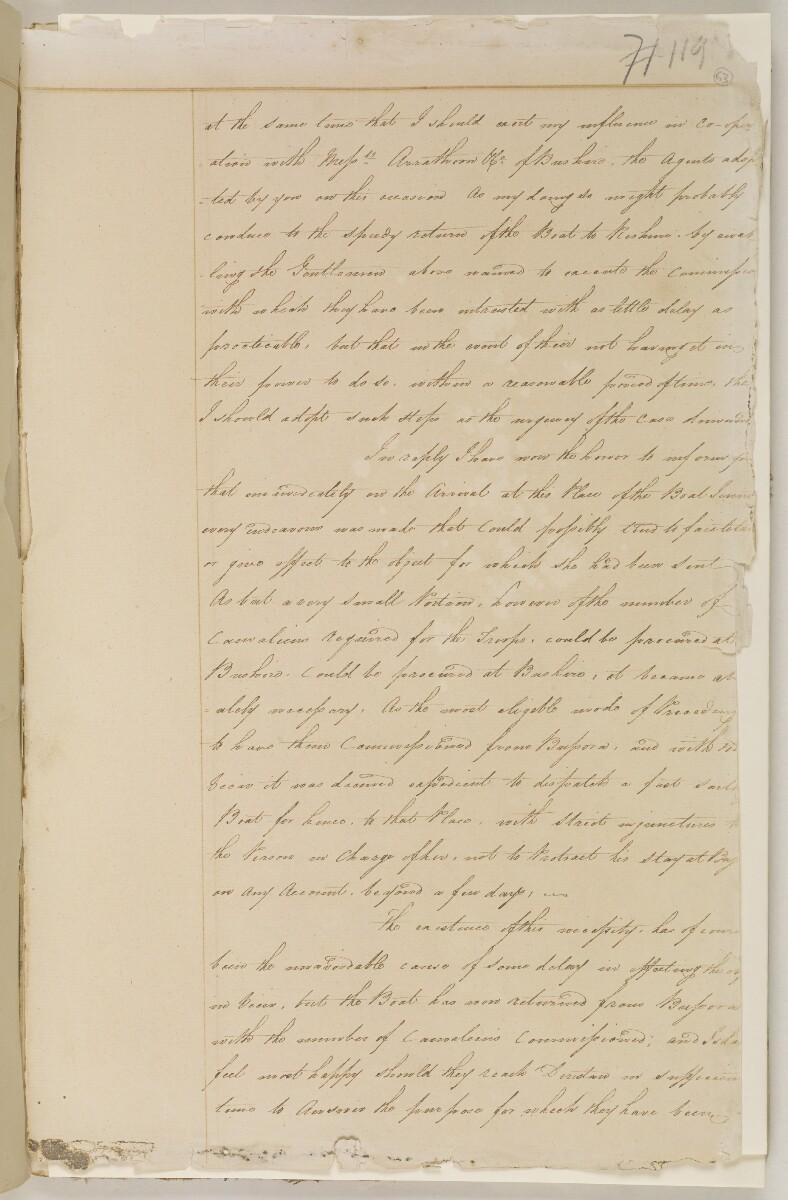 """رسالة من جيمس داو، الجرّاح المساعد، المسؤول مؤقتاً عن المقيمية البريطانية في بوشهر، إلى النقيب تشارلز جراي، القائد في ديرستان [<span dir=""""ltr"""">و٦٣</span>] (٣/٢)"""