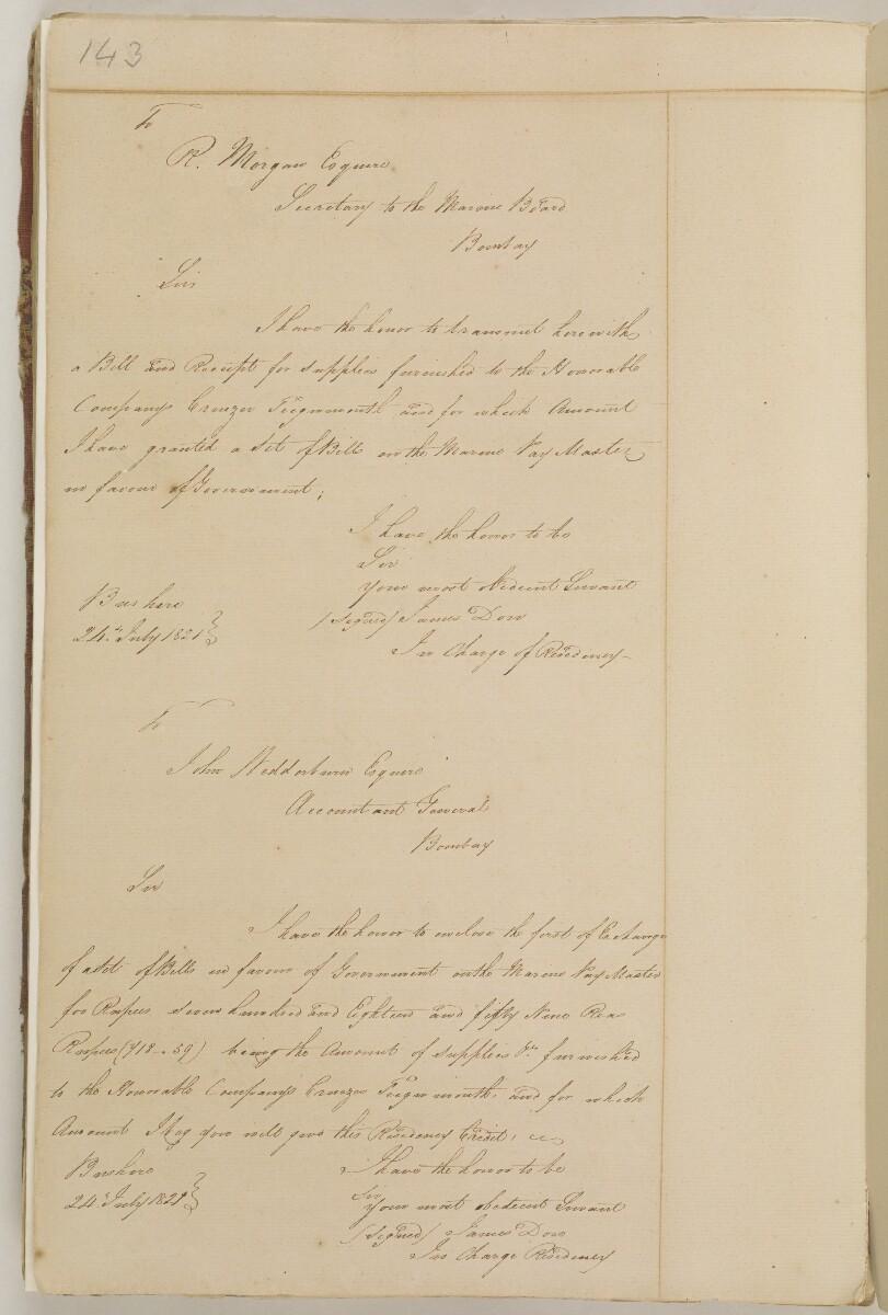 """رسالة من جيمس داو، الجرّاح المساعد، المسؤول مؤقتاً عن المقيمية البريطانية في بوشهر، إلى ريتشارد مورجان، السكرتير لمجلس البحرية في بومباي [<span dir=""""ltr"""">ظ٧٥</span>] (١/١)"""