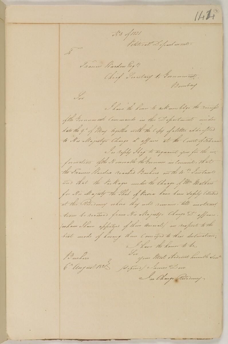 """رسالة رقم. ٥: من جيمس داو، الجرّاح المساعد، المسؤول مؤقتاً عن المقيمية البريطانية في بوشهر، إلى فرانسيس واردن، السكرتير الأول للحكومة في بومباي [<span dir=""""ltr"""">و٧٦</span>] (١/١)"""