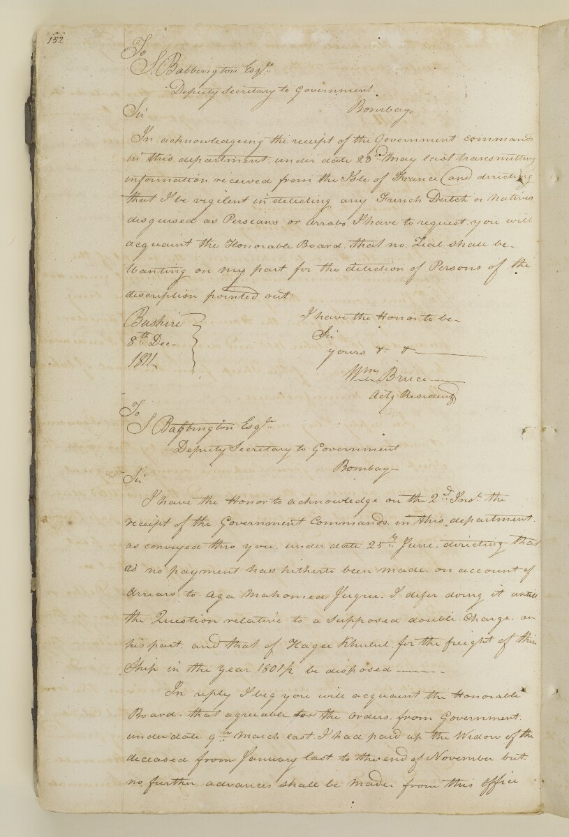 Letter from William Bruce, Acting Resident at Bushire to Stephen Babbington, Deputy Secretary to the Government, Bombay [‎81v] (1/1)