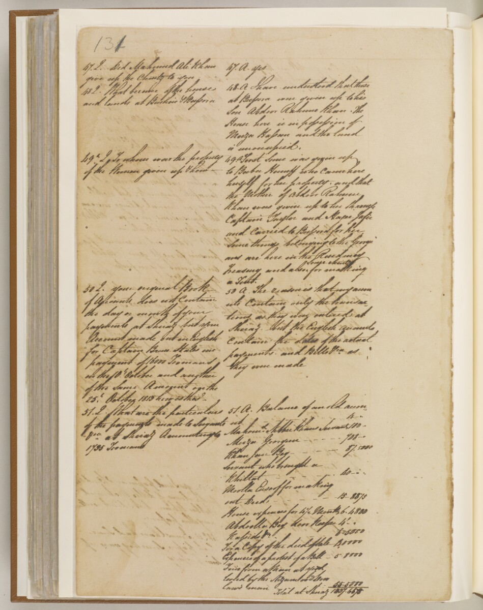 Letter No 32 Of 1823 From John Macleod Resident In The Persian Images, Photos, Reviews