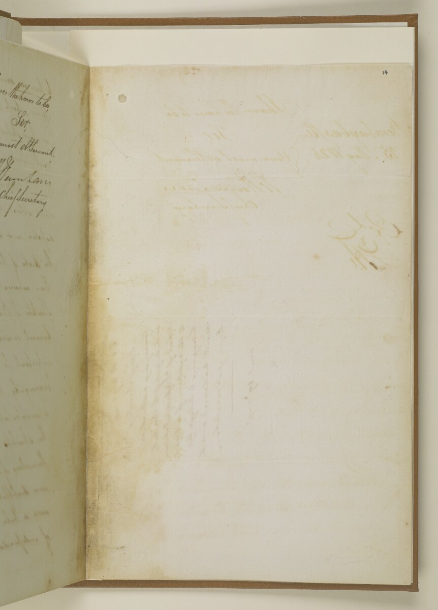 Letter no. 619 of 1824 from William Newnham, Chief Secretary, Political Department, Bombay Castle to Lieutenant Colonel Ephraim Gerrish Stannus, Resident in the Gulf of Persia [14r] (11/12)