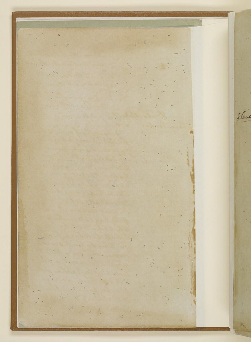 'Vol 204 1855/56 Slave Trade; Bahrain, Arabian Coast and Muscat; Accounts and General' [2v] (15/404)