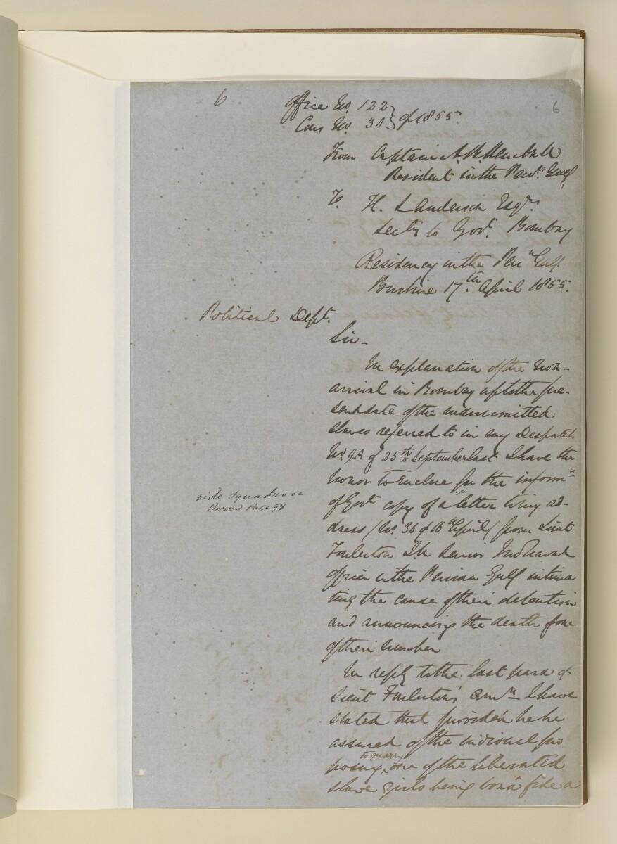 """رسالة رقم ١٢٢ لسنة ١٨٥٥ من النقيب أرنولد كمبال، المقيم البريطاني في الخليج العربي، إلى هنري أندرسون، سكرتير الحكومة في بومباي [<span dir=""""ltr"""">و٦</span>] (٢/١)"""