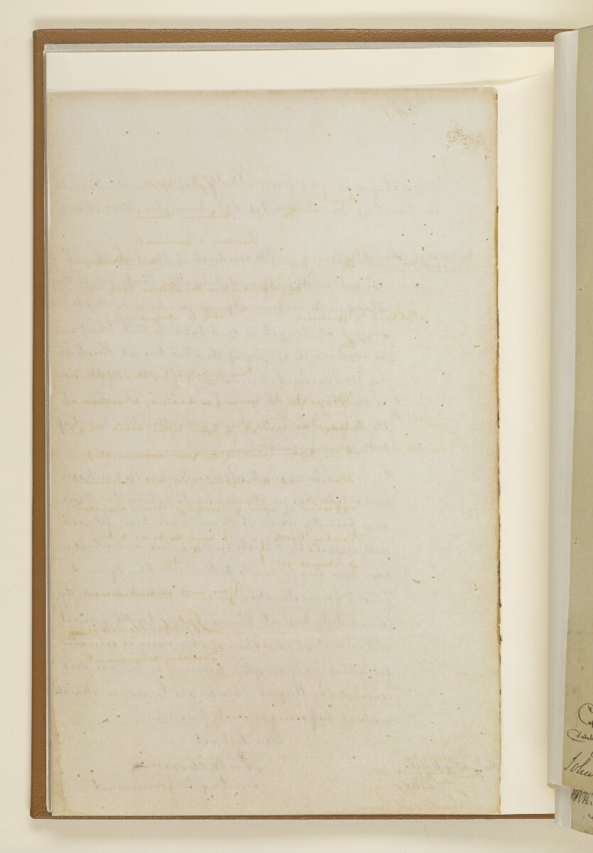 Letter no.544 of 1855 from Henry Anderson, Secretary to the Government of Bombay, to Captain Arnold Kemball, Resident in the Persian Gulf [‎16v] (4/4)