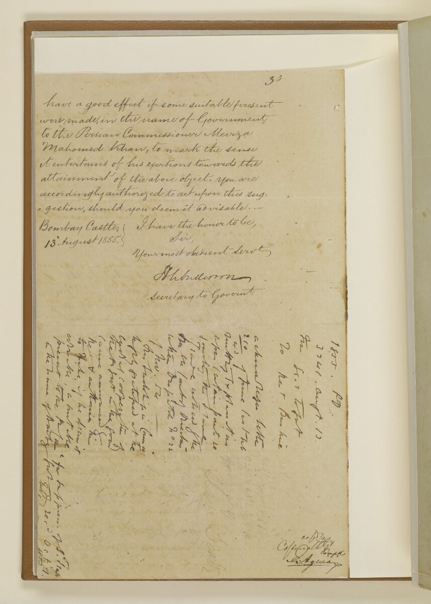 Letter no.3241 of 1855 from Henry Anderson, Secretary to the Government of Bombay, to Captain Arnold Kemball, Resident in the Persian Gulf [‎22v] (2/2)