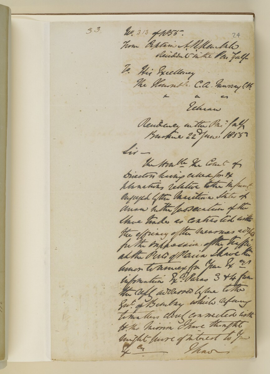 Leter no.212 of 1855 from Captain Arnold Kemball, Resident in the Persian Gulf, to Charles Augustus Murray, Her Majesty's Minister Plenipotentiary and Envoy Extraordinary at the Court of Persia [24r] (1/2)