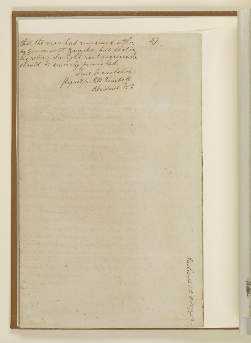 Letter no.213 of 1855 from Captain Arnold Kemball, Resident in the Persian Gulf, to Henry Anderson, Secretary to the Government of Bombay [‎26v] (4/4)