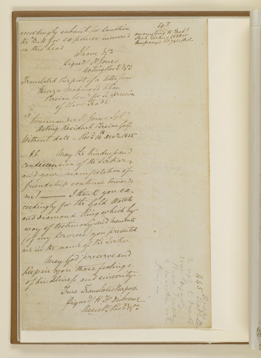 Letter no.445 of 1855 from Commander Felix Jones, Acting Resident in the Persian Gulf, to Henry Anderson, Secretary to the Government of Bombay [29v] (2/2)