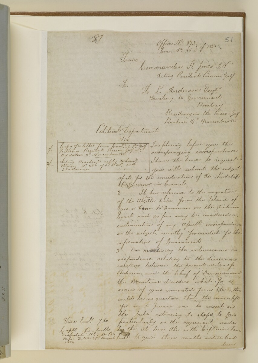 Letter no.393 of 1855 from Commander Felix Jones, Acting Resident in the Persian Gulf, to Henry Anderson, Secretary to the Government of Bombay [‎51r] (1/16)