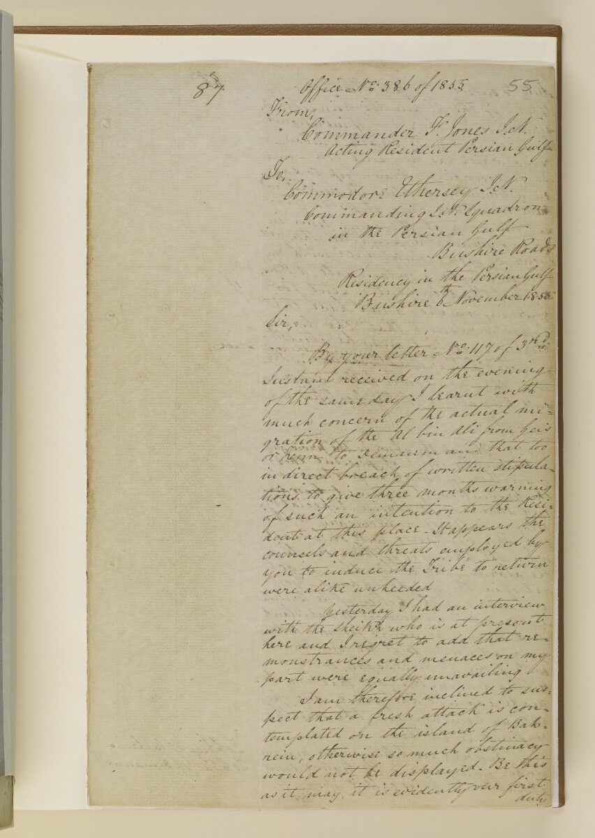 Letter no.393 of 1855 from Commander Felix Jones, Acting Resident in the Persian Gulf, to Henry Anderson, Secretary to the Government of Bombay [55r] (9/16)