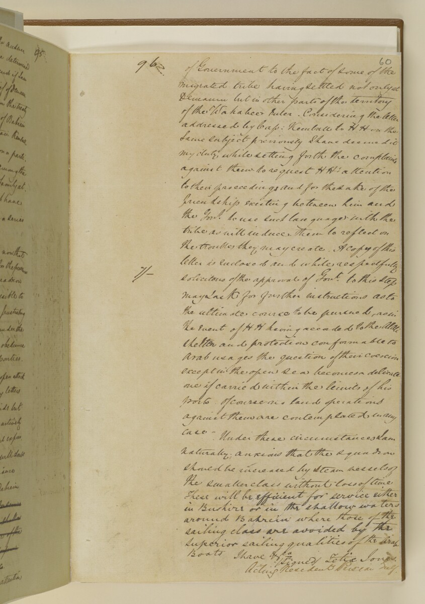Letter no.464 of 1855 from Commander Felix Jones, Acting Resident in the Persian Gulf, to Henry Anderson, Secretary to the Government of Bombay [60r] (3/20)