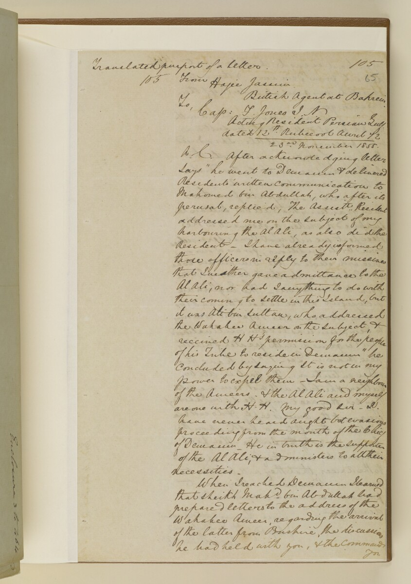 Letter no.464 of 1855 from Commander Felix Jones, Acting Resident in the Persian Gulf, to Henry Anderson, Secretary to the Government of Bombay [‎65r] (13/20)