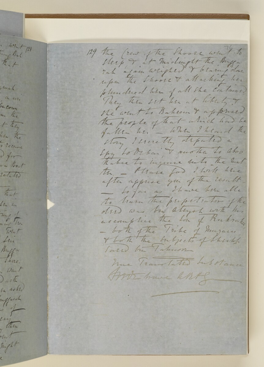 Letter no.112 of 1855 from Captain Arnold Kemball, Resident in the Persian Gulf, to Henry Anderson, Secretary to the Government of Bombay [76r] (5/8)