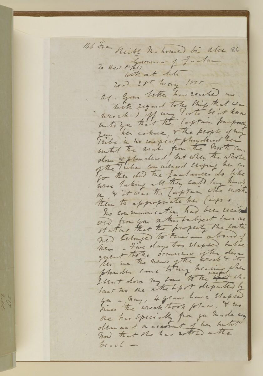 """رسالة رقم ٢١٧ لسنة ١٨٥٥ من النقيب أرنولد كمبال، المقيم البريطاني في الخليج العربي، إلى هنري أندرسون، سكرتير الحكومة في بومباي [<span dir=""""ltr"""">و٨٦</span>] (٤/٣)"""