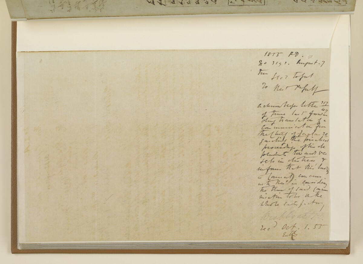 Letter no.3192 of 1855 from Henry Anderson, Secretary to the Government of Bombay, to the Resident in the Persian Gulf [87v] (2/2)