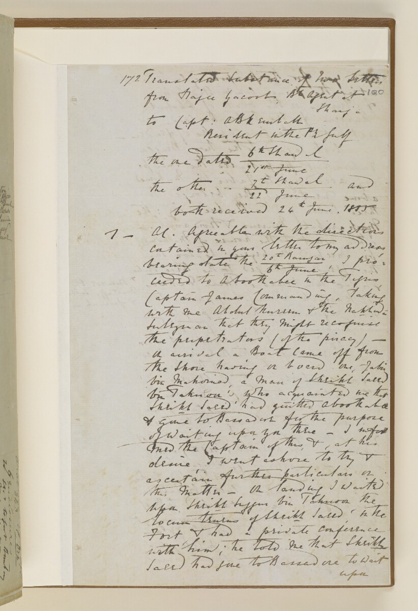 Letter no.243 of 1855 from Captain Arnold Kemball, Resident in the Persian Gulf, to Henry Anderson, Secretary to the Government of Bombay [100r] (5/26)
