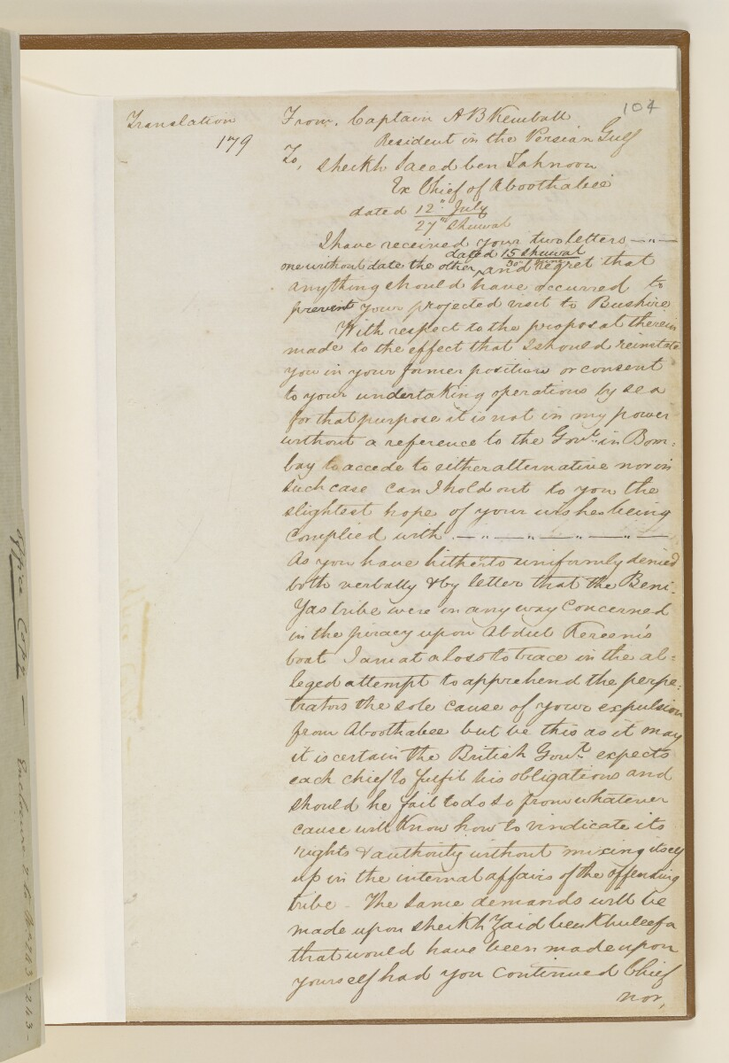 Letter no.243 of 1855 from Captain Arnold Kemball, Resident in the Persian Gulf, to Henry Anderson, Secretary to the Government of Bombay [‎104r] (13/26)