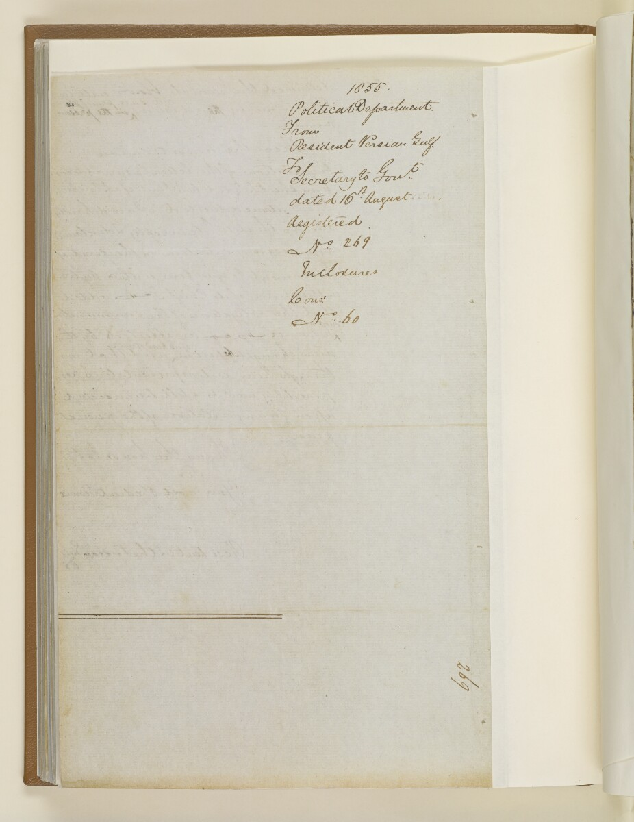 Letter no.269 of 1855 from Captain Arnold Kemball, Resident in the Persian Gulf, to Henry Anderson, Secretary to the Government of Bombay [120v] (4/18)