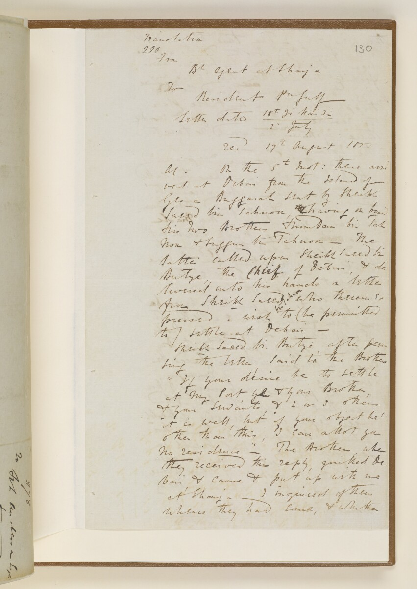 Letter no.278 of 1855 from Captain Arnold Kemball, Resident in the Persian Gulf, to Henry Anderson, Secretary to the Government of Bombay [130r] (3/8)