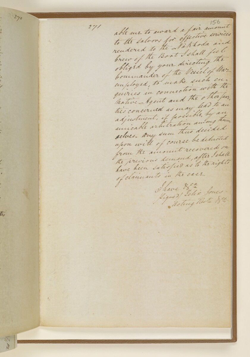 Letter no.447 of 1855 from Commander Felix Jones, Acting Resident in the Persian Gulf, to Henry Anderson, Secretary to the Government of Bombay [156r] (20/22)