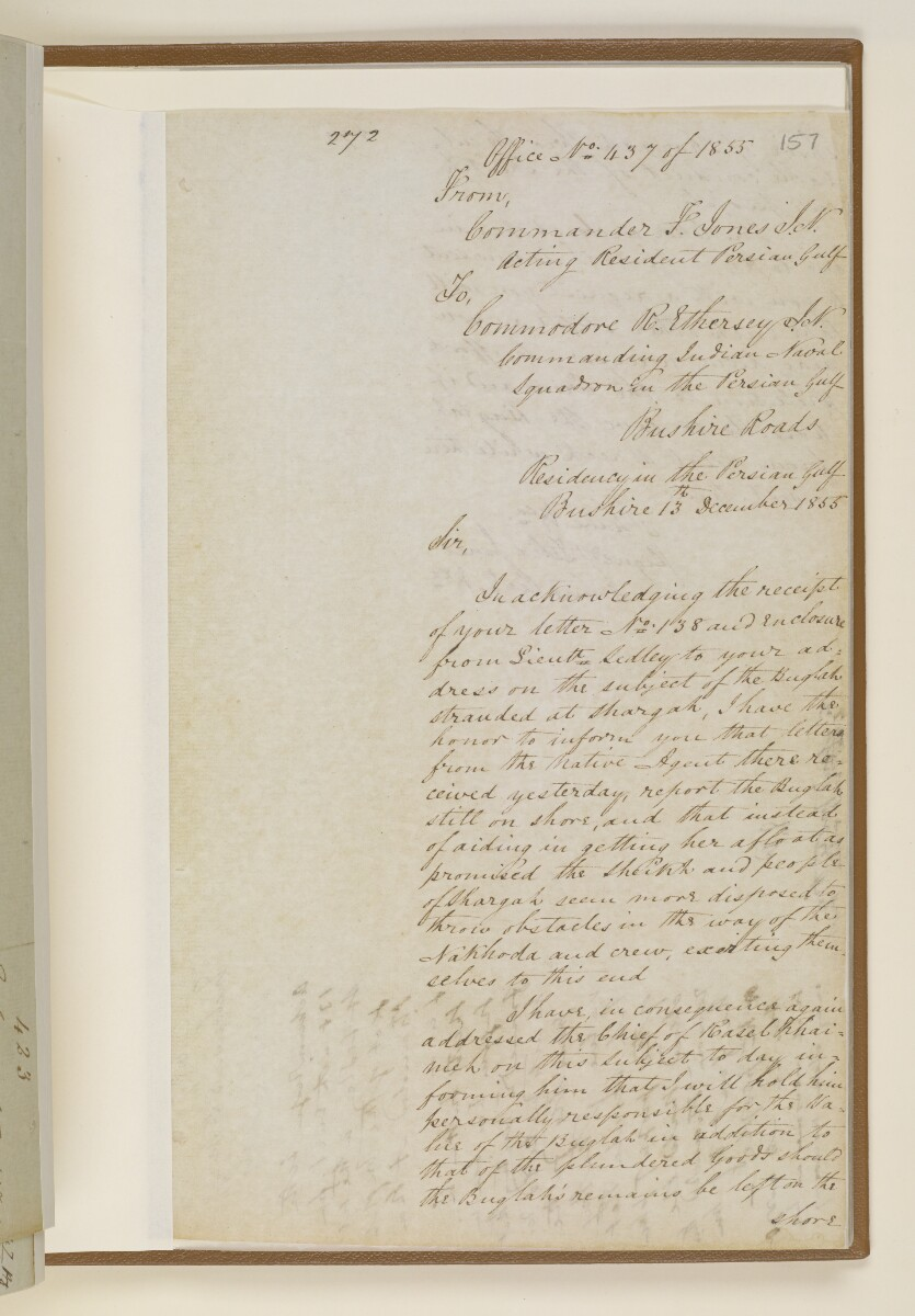 Letter no.447 of 1855 from Commander Felix Jones, Acting Resident in the Persian Gulf, to Henry Anderson, Secretary to the Government of Bombay [‎157r] (21/22)