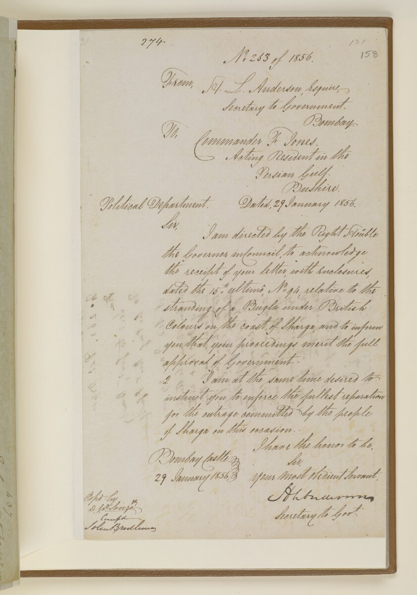 Letter no.263 of 1856 from Henry Anderson, Secretary to the Government of Bombay, to Commander Felix Jones, Acting Resident in the Persian Gulf [‎158r] (1/2)