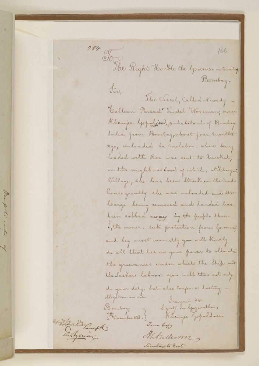 """رسالة رقم ٥٠٨١ لسنة ١٨٥٥ من هنري أندرسون، سكرتير حكومة بومباي، إلى القائم بأعمال المقيم السياسي في الخليج العربي [<span dir=""""ltr"""">و١٦٦</span>] (٤/٣)"""
