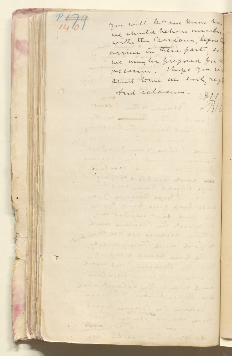 '32 File 654 Intrigues of Persian officials on Arab Coast' [108v] (224/334)