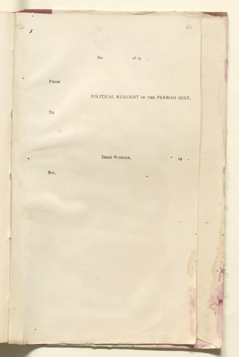 '32 File 654 Intrigues of Persian officials on Arab Coast' [‎162r] (331/334)