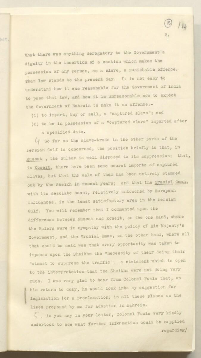 'File 5/193 III (B 46) Slavery in the Persian Gulf' [18r] (46/497)