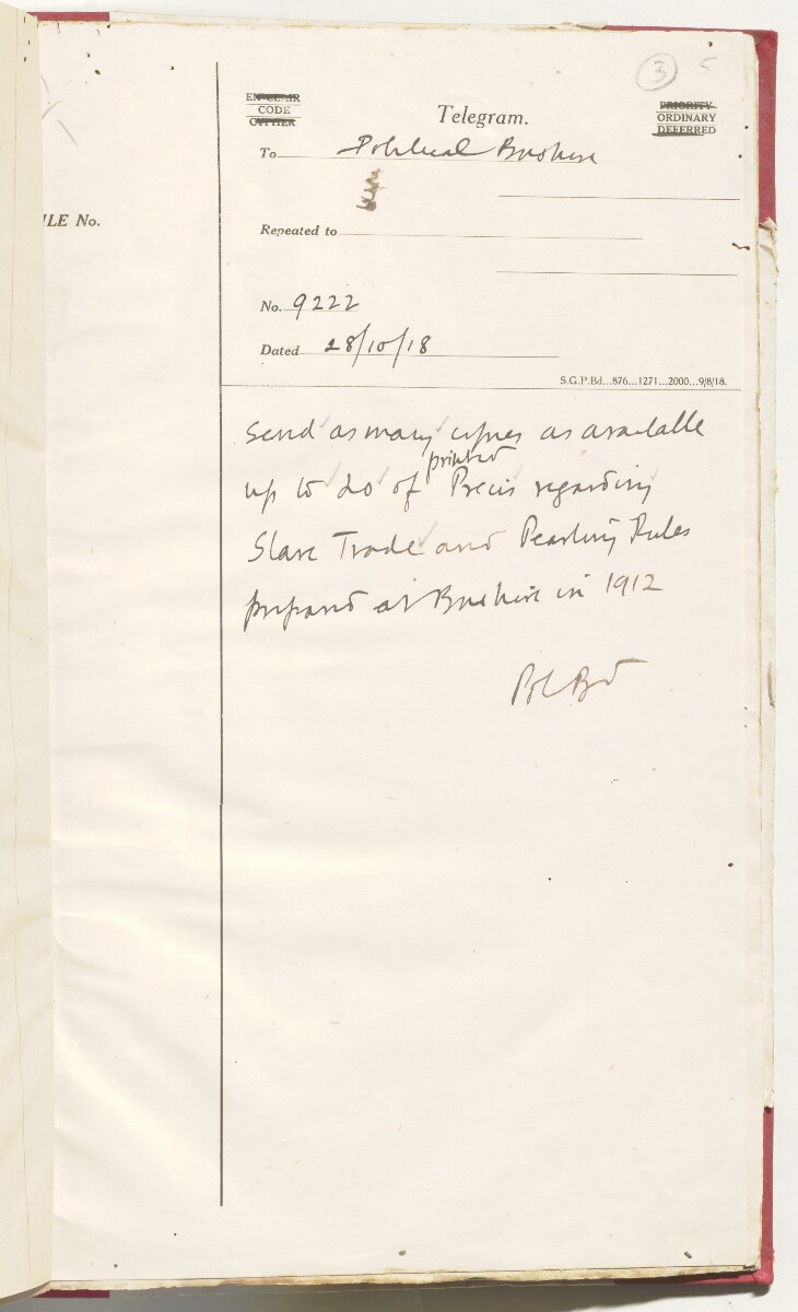 'File 5/201 Manumission of slaves and rules relating to cases arising out of the pearling industry' [5r] (16/50)