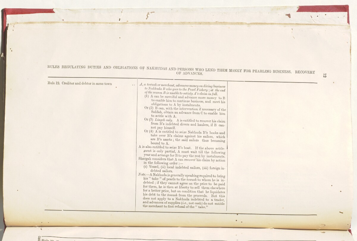 'File 5/201 Manumission of slaves and rules relating to cases arising out of the pearling industry' [15v] (37/50)