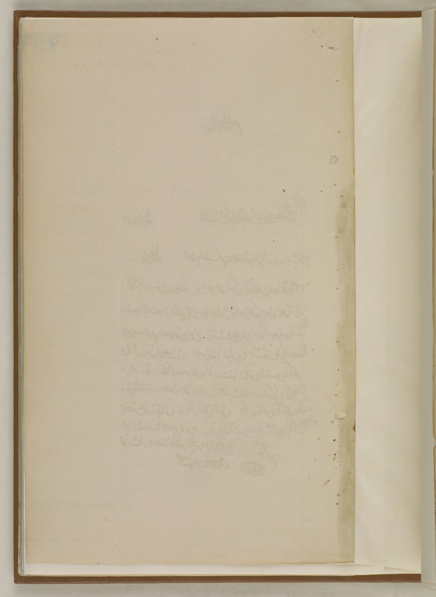 'Bushire Residency File 14/163 I, Ajman affairs, 26 Oct 1910-27 Aug 1921' [48v] (109/534)