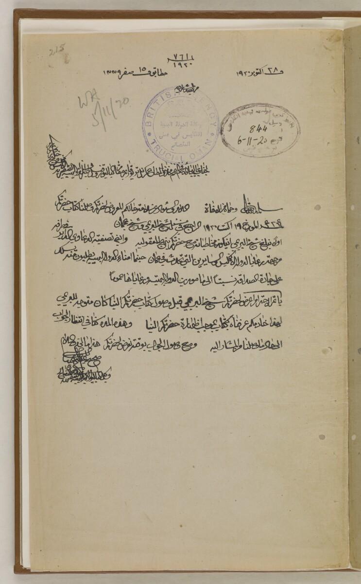 'Bushire Residency File 14/163 I, Ajman affairs, 26 Oct 1910-27 Aug 1921' [190v] (411/534)