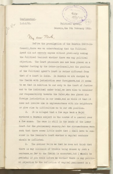 Letter from Lieutenant-Colonel Percy Gordon Loch to Lieutenant-Colonel Trenchard Craven William Fowle, dated 5 February 1933 concerning the potential political repercussions of a sentence of capital punishment on a Najdi in Bahrain. IOR/R/15/1/306, f. 131