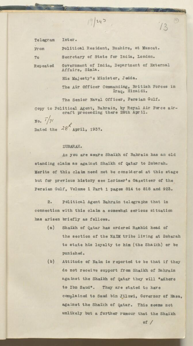'File 19/243 I (C 69) Zubarah' [14r] (38/416)