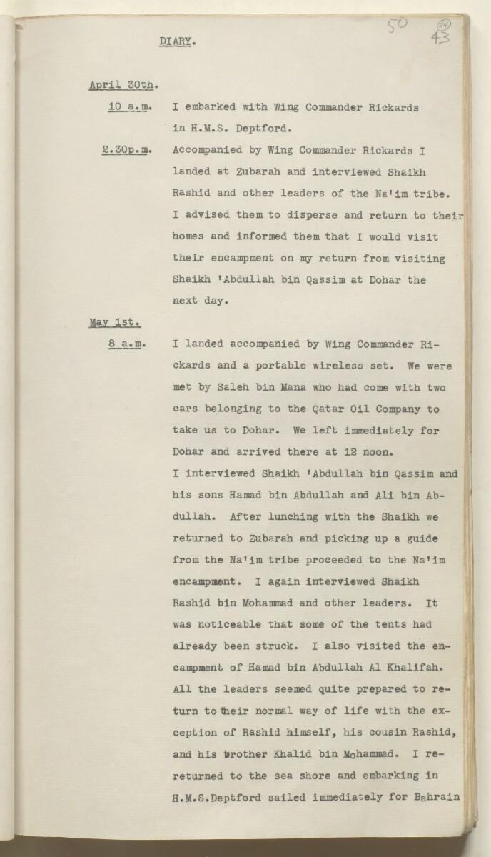 'File 19/243 I (C 69) Zubarah' [44r] (98/416)