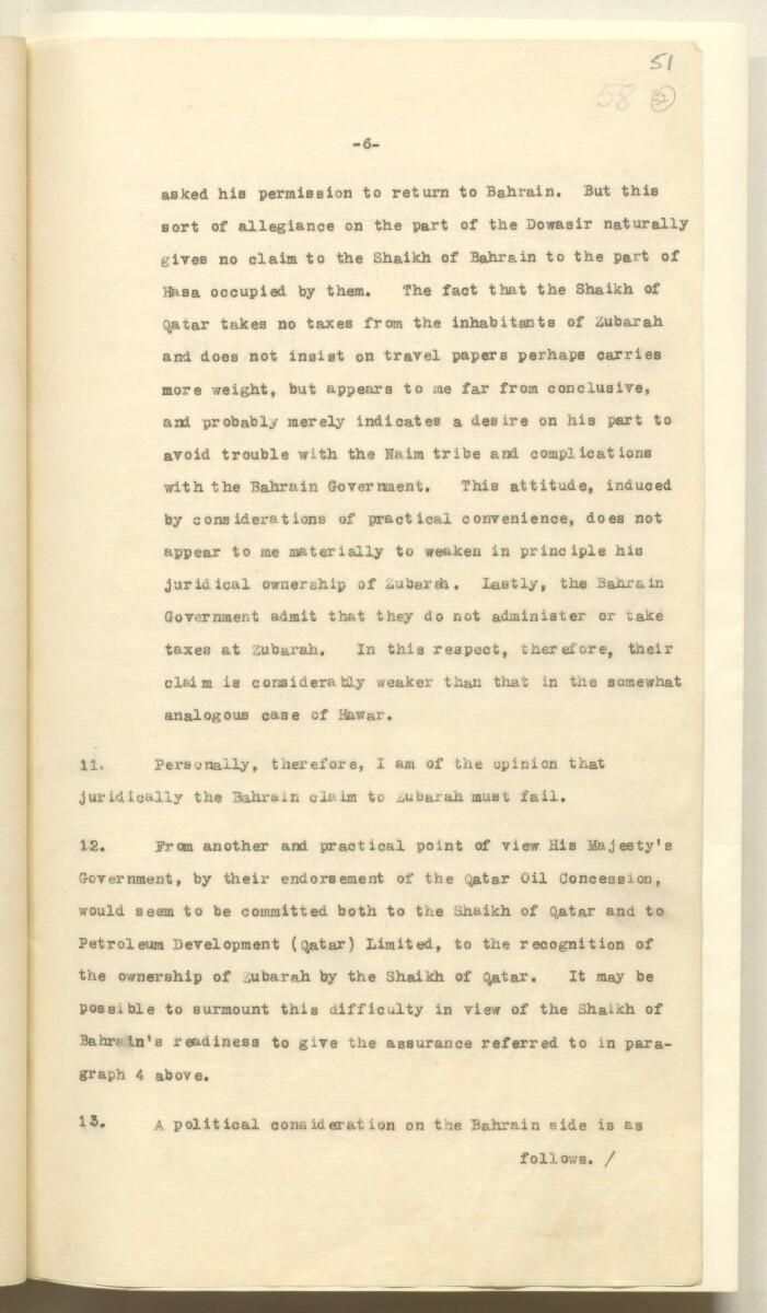 'File 19/243 I (C 69) Zubarah' [52r] (114/416)