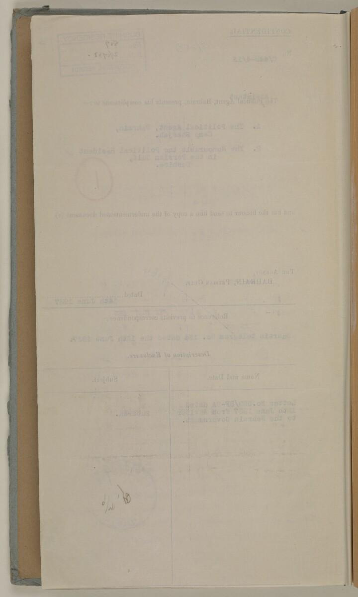 """""""ملف 19/243 II (C 72) الزبارة"""" [<span dir=""""ltr"""">ظ٢</span>] (٤٤٤/١٥)"""