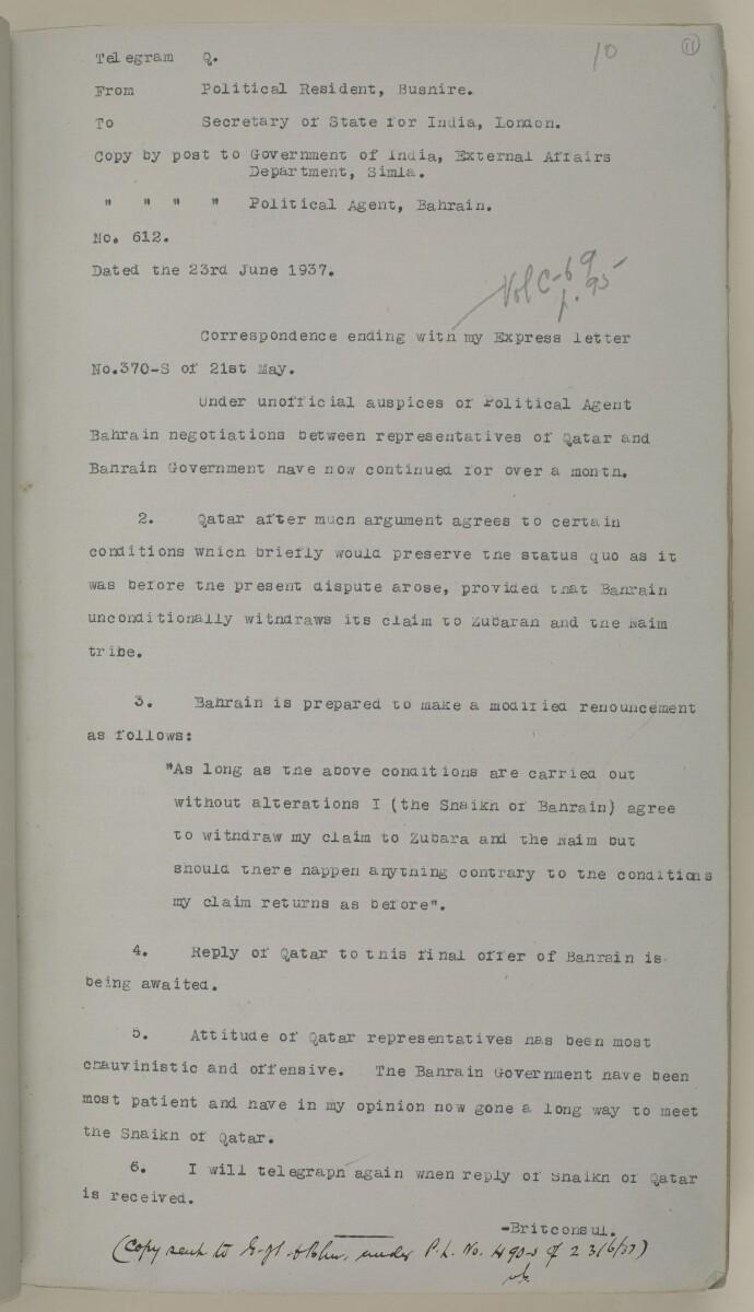 'File 19/243 II (C 72) Zubarah' [11r] (32/444)