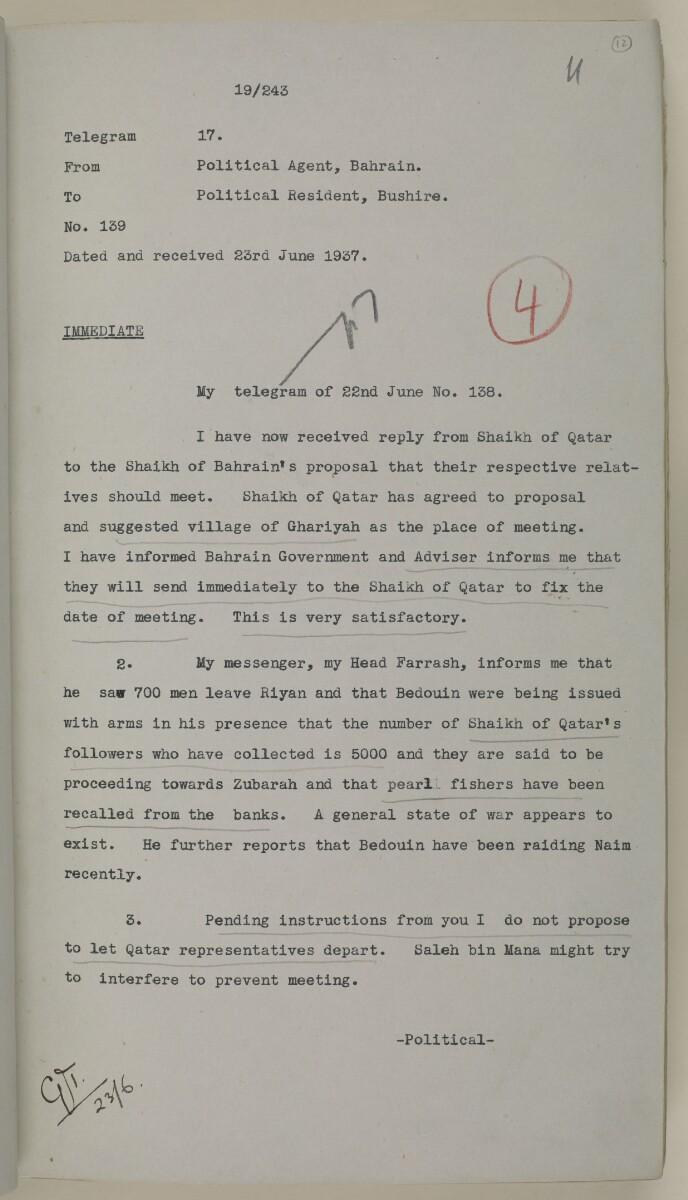 'File 19/243 II (C 72) Zubarah' [12r] (34/444)