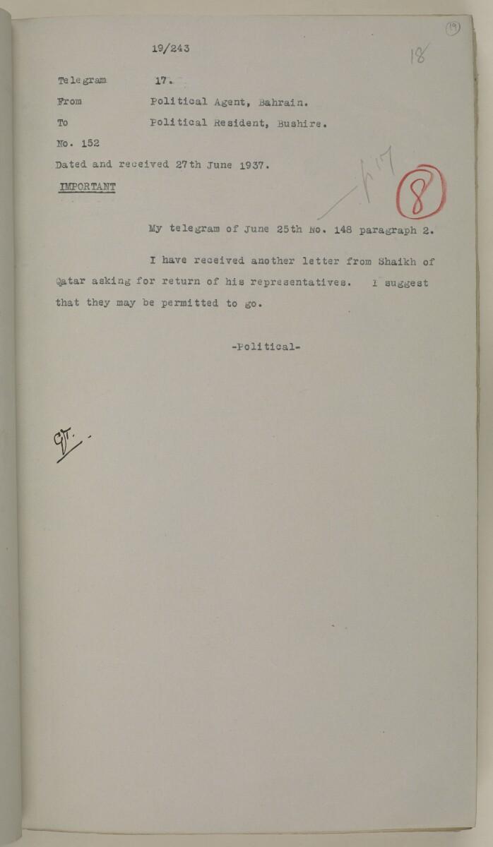 'File 19/243 II (C 72) Zubarah' [19r] (48/444)