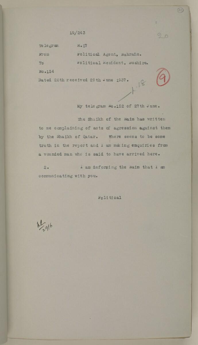 'File 19/243 II (C 72) Zubarah' [21r] (52/444)