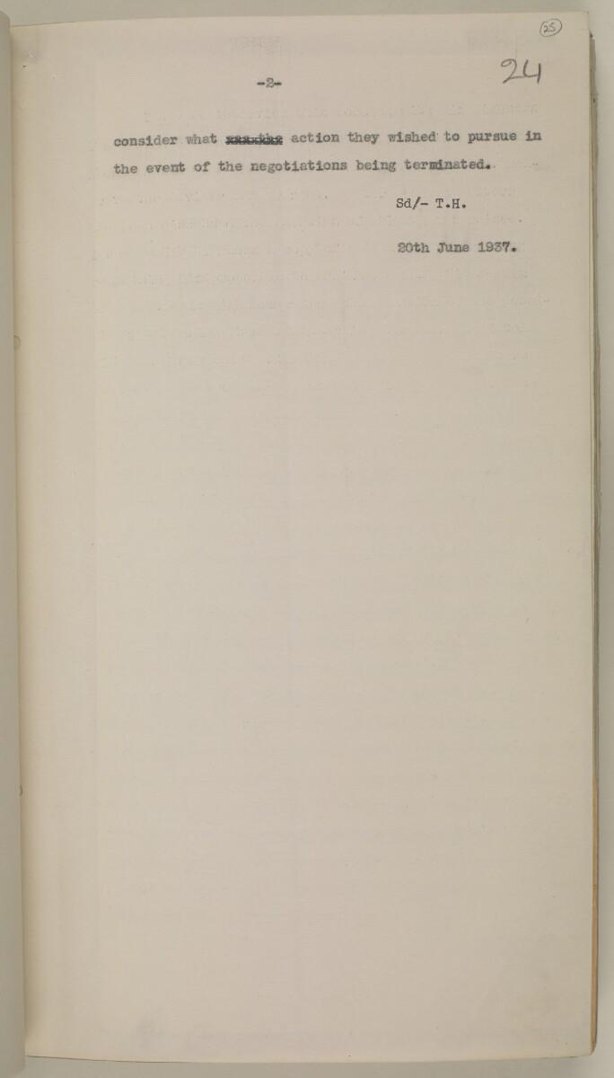 """""""ملف 19/243 II (C 72) الزبارة"""" [<span dir=""""ltr"""">و٢٥</span>] (٤٤٤/٦٠)"""
