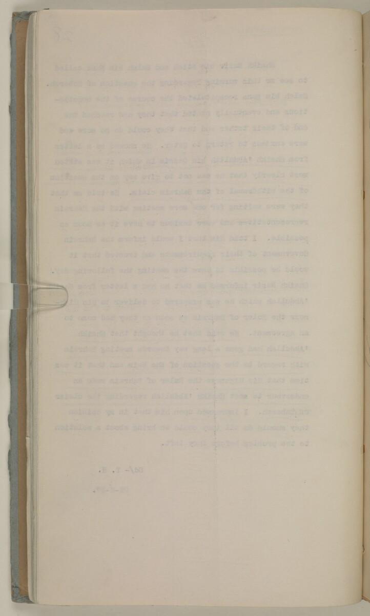 'File 19/243 II (C 72) Zubarah' [29v] (69/444)