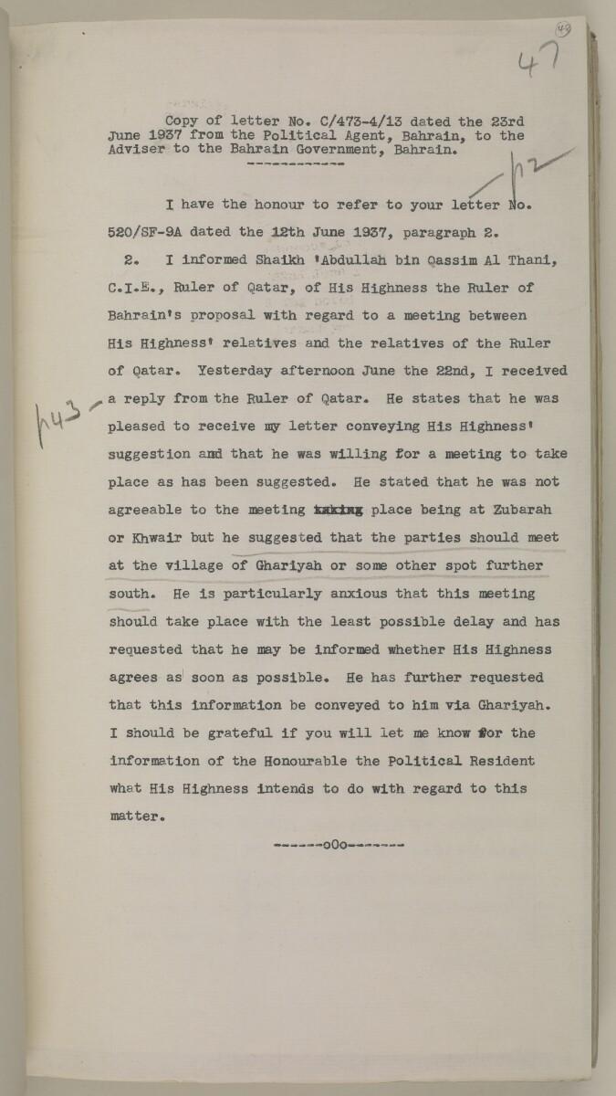 'File 19/243 II (C 72) Zubarah' [48r] (106/444)