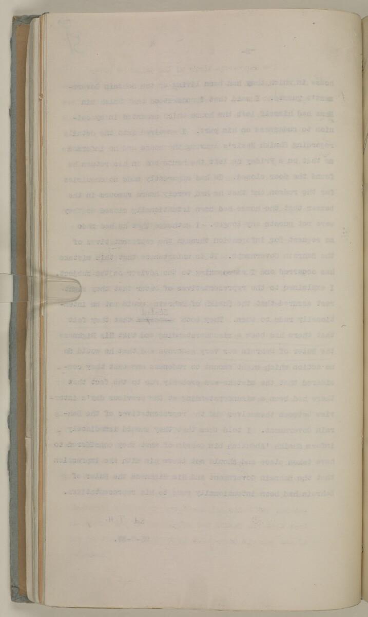 'File 19/243 II (C 72) Zubarah' [52v] (115/444)
